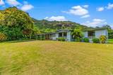 5318 Kihei Rd - Photo 3
