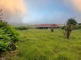 Nani Waimea St - Photo 2