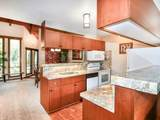 2721 Poipu Rd - Photo 7