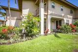 69-555 Waikoloa Beach Dr - Photo 15
