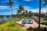 68-1399 Mauna Lani Dr - Photo 23