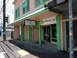 800 Kilauea Ave - Photo 2