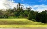 Kana Road - Photo 1