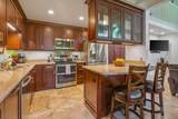 3880 Wyllie Rd - Photo 5