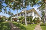 1831 Poipu Rd - Photo 2