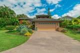 3891 Kamehameha Rd - Photo 1