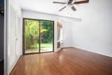 4701 Kawaihau Rd - Photo 12