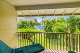 380 Papaloa Rd - Photo 4