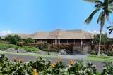 62-3721 Kaunaoa Nui Rd - Photo 4