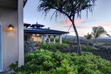 95-4667 Hawaii Belt Rd - Photo 9