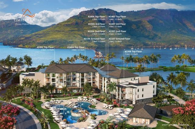 2106 Tbd Ala'oli Road, Kauai, HI 96766 (MLS #608355) :: Elite Pacific Properties
