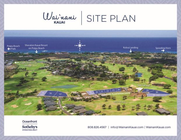 2981 Kiahuna Plantation Dr, Koloa, HI 96756 (MLS #609595) :: Kauai Exclusive Realty