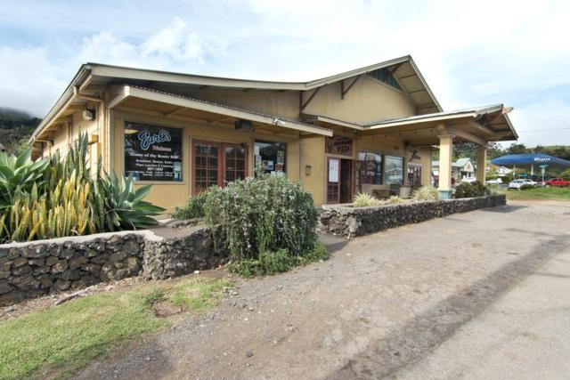 64-974 Mamalahoa Hwy, Kamuela, HI 96743 (MLS #613235) :: Oceanfront Sotheby's International Realty