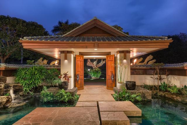 75-5710 Mamalahoa Hwy, Holualoa, HI 96725 (MLS #614895) :: Aloha Kona Realty, Inc.