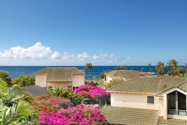 2371 Hoohu Rd, Koloa, HI 96756 (MLS #614992) :: Elite Pacific Properties
