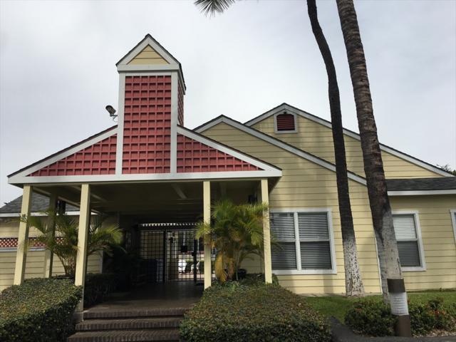 68-3831 Lua-Kula St, Waikoloa, HI 96738 (MLS #615932) :: Elite Pacific Properties