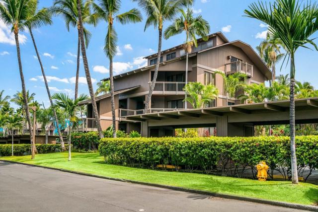 78-261 Manukai St, Kailua-Kona, HI 96740 (MLS #616904) :: Elite Pacific Properties