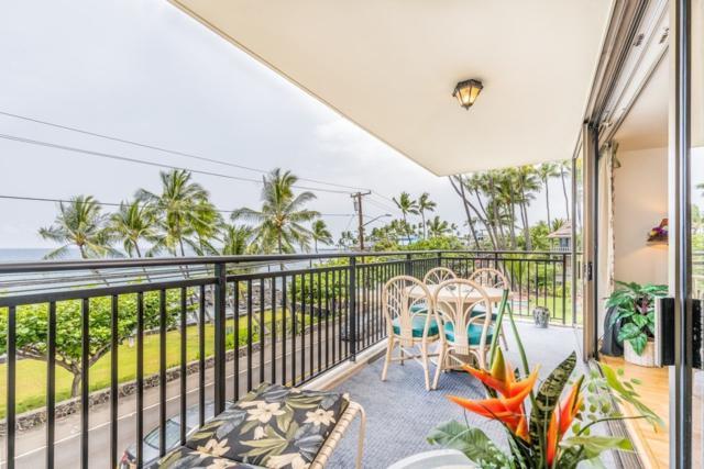 75-5782 Kuakini Hwy, Kailua-Kona, HI 96740 (MLS #618751) :: Aloha Kona Realty, Inc.