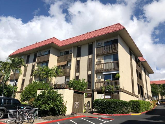75-5873 Walua Rd, Kailua-Kona, HI 96740 (MLS #621750) :: Aloha Kona Realty, Inc.