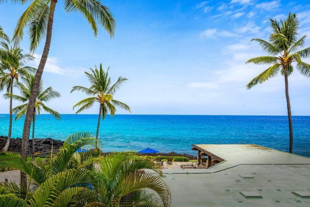 78-261 Manukai St, Kailua-Kona, HI 96740 (MLS #622727) :: Elite Pacific Properties