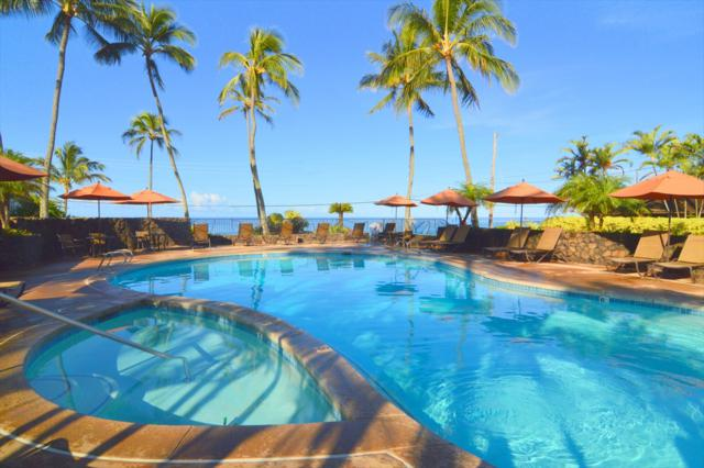 1870 Hoone Rd, Koloa, HI 96756 (MLS #623347) :: Elite Pacific Properties