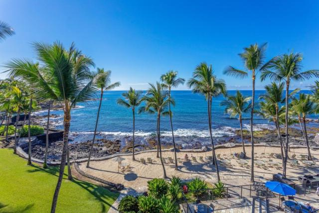 75-6106 Alii Dr, Kailua-Kona, HI 96740 (MLS #623499) :: Aloha Kona Realty, Inc.