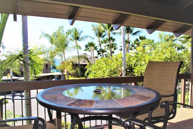 78-261 Manukai St, Kailua-Kona, HI 96740 (MLS #623603) :: Aloha Kona Realty, Inc.