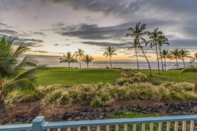 78-7061 Holuaki Lp, Kailua-Kona, HI 96740 (MLS #625278) :: Aloha Kona Realty, Inc.