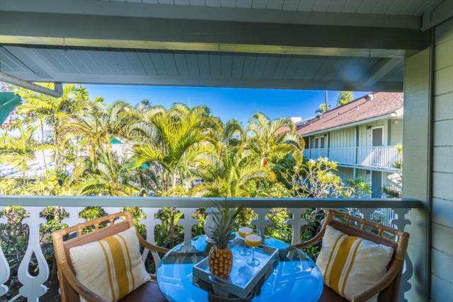75-5776 Kuakini Hwy, Kailua-Kona, HI 96740 (MLS #625778) :: Song Real Estate Team/Keller Williams Realty Kauai