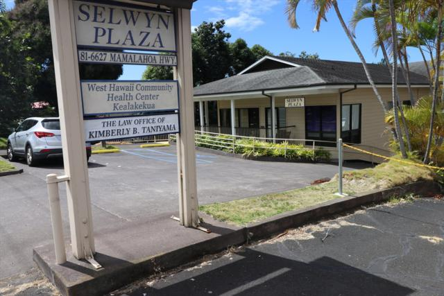 81-6627 Hawaii Belt Rd, Kealakekua, HI 96750 (MLS #625908) :: LUVA Real Estate