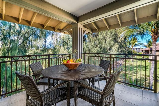 69-1033 Nawahine Pl, Waikoloa, HI 96738 (MLS #626038) :: Elite Pacific Properties