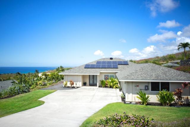 77-267 Holomakani St, Kailua-Kona, HI 96740 (MLS #626271) :: Elite Pacific Properties