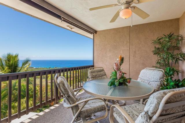 77-296 Kalani Wy, Kailua-Kona, HI 96740 (MLS #626686) :: Song Real Estate Team/Keller Williams Realty Kauai