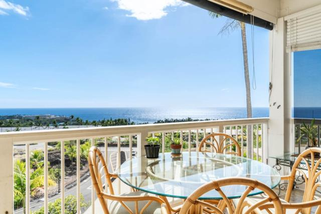 78-7110 Kaluna St, Kailua-Kona, HI 96740 (MLS #627060) :: Song Real Estate Team | LUVA Real Estate