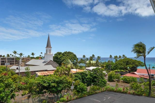 75-5680 Kuakini Hwy, Kailua-Kona, HI 96740 (MLS #630921) :: Elite Pacific Properties