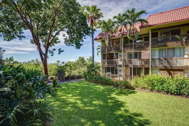 75-5873 Walua Rd, Kailua-Kona, HI 96740 (MLS #632042) :: Steven Moody