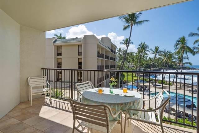 75-6106 Alii Dr, Kailua-Kona, HI 96740 (MLS #632106) :: Elite Pacific Properties
