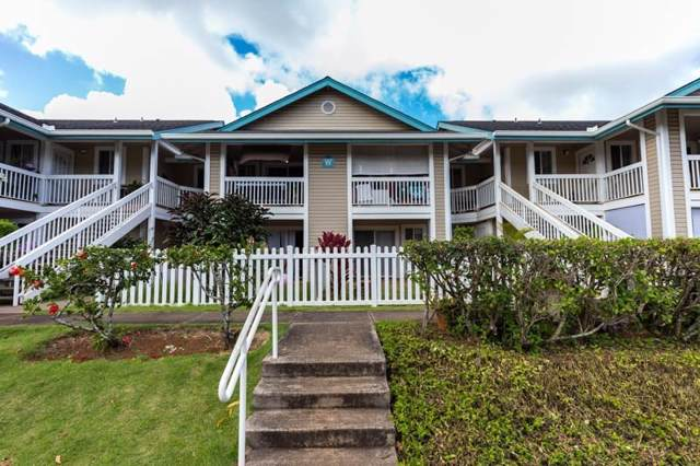 2090 Hanalima St, Lihue, HI 96766 (MLS #632281) :: Song Real Estate Team | LUVA Real Estate