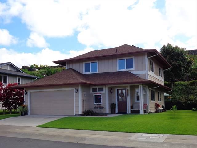 75-669 Lalii Pl, Kailua-Kona, HI 96740 (MLS #632300) :: Aloha Kona Realty, Inc.