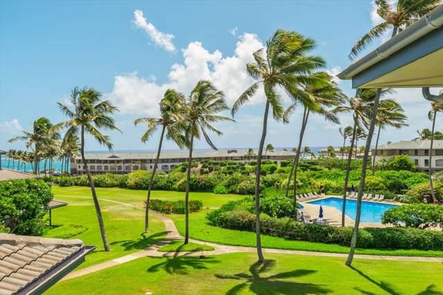 1565 Pee Rd, #225, Koloa, HI 96756 (MLS #632316) :: Elite Pacific Properties