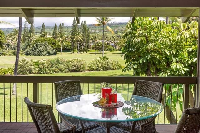 78-261 Manukai St, Kailua-Kona, HI 96740 (MLS #632760) :: Elite Pacific Properties