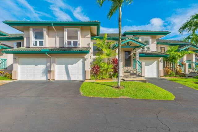 4141 Queen Emmas Dr, Princeville, HI 96722 (MLS #632858) :: Elite Pacific Properties