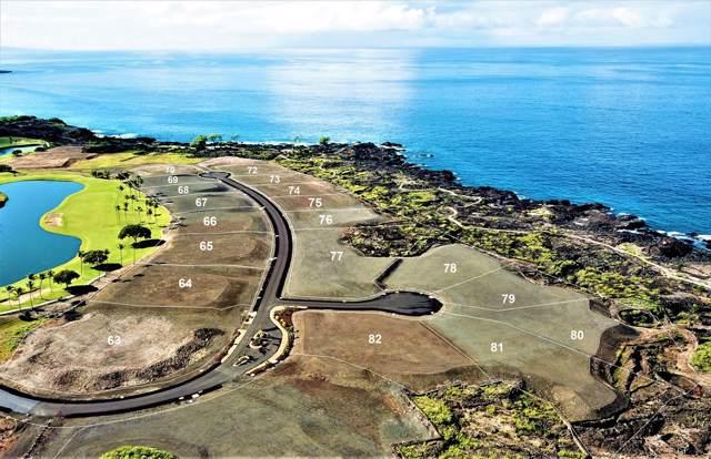 Hawai'i Loa Drive, Kealakekua, HI 96750 (MLS #632884) :: Aloha Kona Realty, Inc.