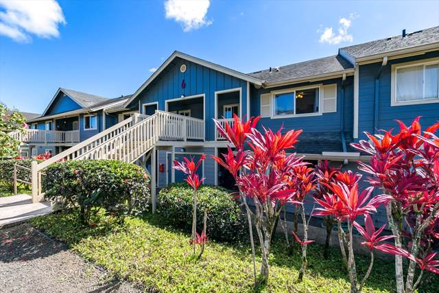 2080 Manawalea St, Lihue, HI 96766 (MLS #633028) :: Kauai Exclusive Realty