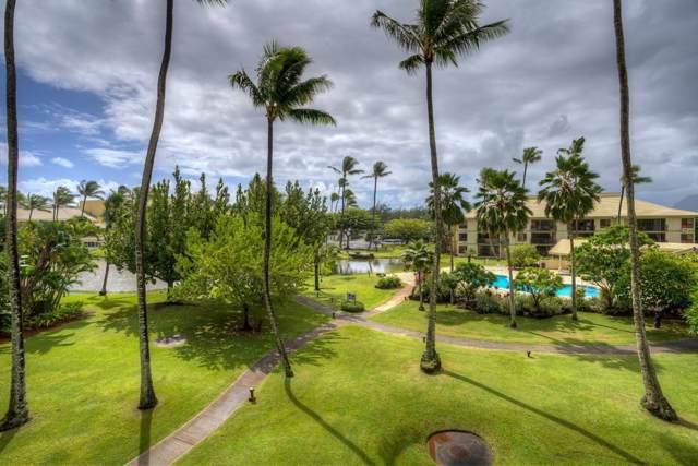 4330 Kauai Beach Dr, Lihue, HI 96766 (MLS #633040) :: Elite Pacific Properties