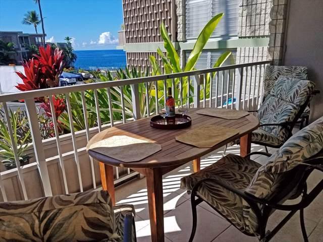 75-6016 Alii Dr, Kailua-Kona, HI 96740 (MLS #633116) :: Elite Pacific Properties