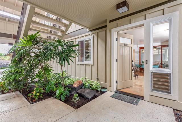 75-6025 Alii Dr, Kailua-Kona, HI 96740 (MLS #633235) :: Elite Pacific Properties