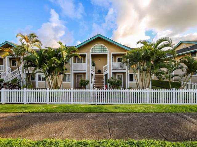 1970 Hanalima St., Lihue, HI 96766 (MLS #633477) :: Kauai Exclusive Realty