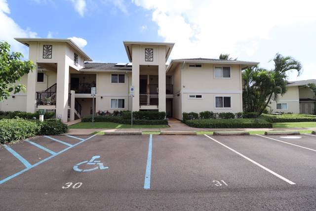 3920 Haoa St, Lihue, HI 96766 (MLS #633552) :: Kauai Exclusive Realty