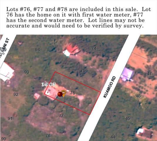 94-6586 Kuamoo Rd, Naalehu, HI 96772 (MLS #633695) :: Elite Pacific Properties
